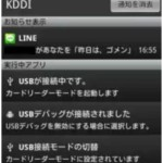 20130801184647