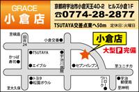 小倉店地図